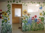 Garden Mural at Penticton Dog Control Center